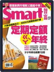 Smart 智富 (Digital) Subscription December 28th, 2007 Issue