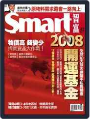 Smart 智富 (Digital) Subscription November 30th, 2007 Issue