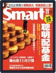 Smart 智富 (Digital) Subscription October 31st, 2007 Issue