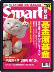 Smart 智富 (Digital) Subscription September 28th, 2007 Issue