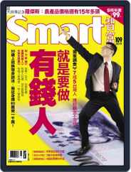 Smart 智富 (Digital) Subscription August 30th, 2007 Issue