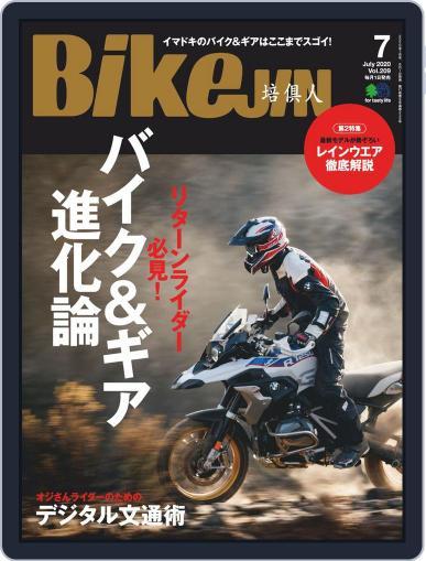 Bikejin/培倶人 バイクジン June 1st, 2020 Digital Back Issue Cover