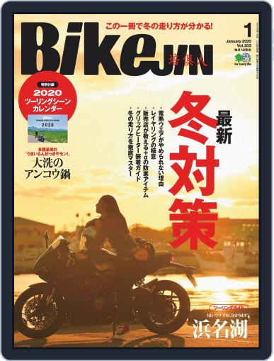 Bikejin/培倶人 バイクジン December 5th, 2019 Digital Back Issue Cover