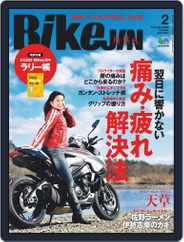 Bikejin/培倶人 バイクジン (Digital) Subscription December 2nd, 2019 Issue