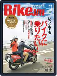 Bikejin/培倶人 バイクジン (Digital) Subscription October 4th, 2019 Issue