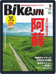 Bikejin/培倶人 バイクジン (Digital) Subscription August 6th, 2019 Issue