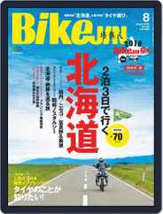 Bikejin/培倶人 バイクジン (Digital) Subscription July 4th, 2019 Issue