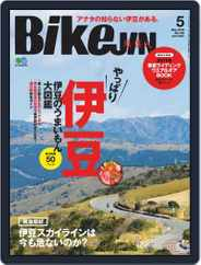 Bikejin/培倶人 バイクジン (Digital) Subscription April 4th, 2019 Issue