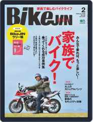 Bikejin/培倶人 バイクジン (Digital) Subscription January 4th, 2019 Issue