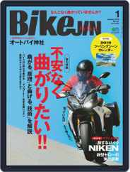Bikejin/培倶人 バイクジン (Digital) Subscription December 6th, 2018 Issue