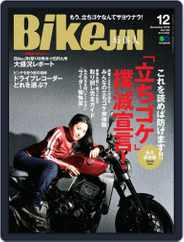 Bikejin/培倶人 バイクジン (Digital) Subscription November 6th, 2018 Issue