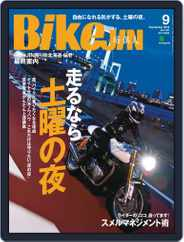 Bikejin/培倶人 バイクジン (Digital) Subscription August 6th, 2018 Issue