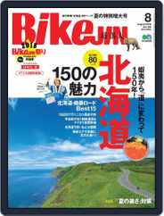 Bikejin/培倶人 バイクジン (Digital) Subscription July 5th, 2018 Issue