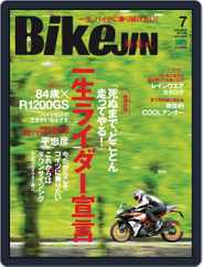 Bikejin/培倶人 バイクジン (Digital) Subscription June 6th, 2018 Issue
