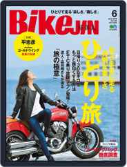 Bikejin/培倶人 バイクジン (Digital) Subscription May 4th, 2018 Issue