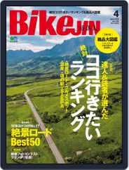 Bikejin/培倶人 バイクジン (Digital) Subscription March 6th, 2018 Issue