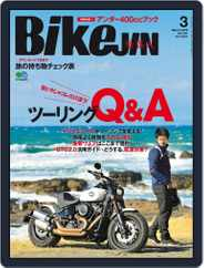 Bikejin/培倶人 バイクジン (Digital) Subscription February 6th, 2018 Issue