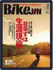 Bikejin/培倶人 バイクジン (Digital) Subscription January 11th, 2018 Issue