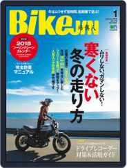 Bikejin/培倶人 バイクジン (Digital) Subscription December 7th, 2017 Issue