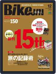 Bikejin/培倶人 バイクジン (Digital) Subscription November 5th, 2017 Issue
