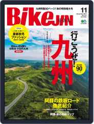 Bikejin/培倶人 バイクジン (Digital) Subscription October 5th, 2017 Issue