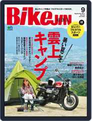 Bikejin/培倶人 バイクジン (Digital) Subscription August 3rd, 2017 Issue