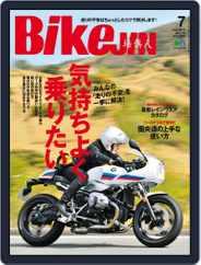 Bikejin/培倶人 バイクジン (Digital) Subscription June 24th, 2017 Issue