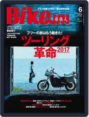 Bikejin/培倶人 バイクジン (Digital) Subscription May 5th, 2017 Issue