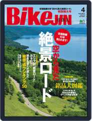 Bikejin/培倶人 バイクジン (Digital) Subscription March 9th, 2017 Issue