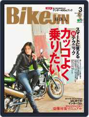 Bikejin/培倶人 バイクジン (Digital) Subscription February 8th, 2017 Issue
