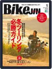 Bikejin/培倶人 バイクジン (Digital) Subscription December 7th, 2016 Issue