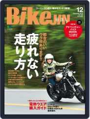 Bikejin/培倶人 バイクジン (Digital) Subscription November 25th, 2016 Issue