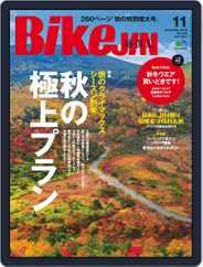Bikejin/培倶人 バイクジン (Digital) Subscription October 5th, 2016 Issue
