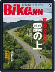 Bikejin/培倶人 バイクジン (Digital) Subscription August 7th, 2016 Issue