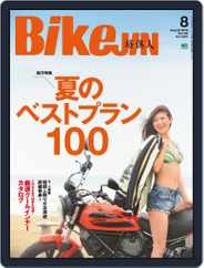Bikejin/培倶人 バイクジン (Digital) Subscription July 7th, 2016 Issue