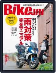 Bikejin/培倶人 バイクジン (Digital) Subscription June 5th, 2016 Issue