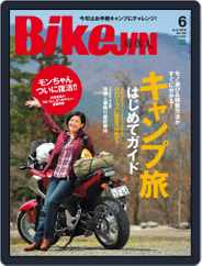 Bikejin/培倶人 バイクジン (Digital) Subscription May 5th, 2016 Issue