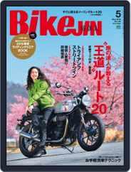 Bikejin/培倶人 バイクジン (Digital) Subscription April 1st, 2016 Issue