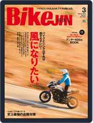 Bikejin/培倶人 バイクジン (Digital) Subscription February 8th, 2016 Issue