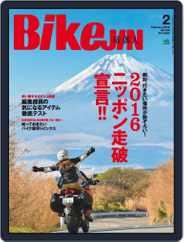Bikejin/培倶人 バイクジン (Digital) Subscription January 4th, 2016 Issue