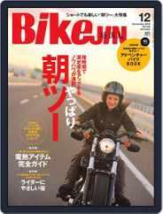 Bikejin/培倶人 バイクジン (Digital) Subscription November 5th, 2015 Issue