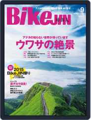 Bikejin/培倶人 バイクジン (Digital) Subscription August 2nd, 2015 Issue