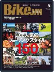Bikejin/培倶人 バイクジン (Digital) Subscription July 6th, 2015 Issue