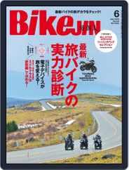 Bikejin/培倶人 バイクジン (Digital) Subscription May 7th, 2015 Issue