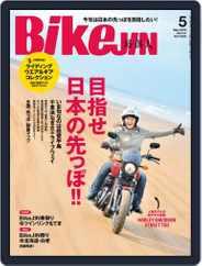 Bikejin/培倶人 バイクジン (Digital) Subscription April 6th, 2015 Issue