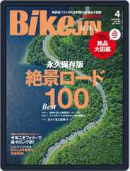 Bikejin/培倶人 バイクジン (Digital) Subscription March 3rd, 2015 Issue