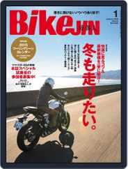 Bikejin/培倶人 バイクジン (Digital) Subscription December 1st, 2014 Issue