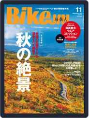Bikejin/培倶人 バイクジン (Digital) Subscription October 6th, 2014 Issue