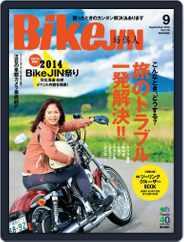 Bikejin/培倶人 バイクジン (Digital) Subscription August 4th, 2014 Issue