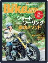 Bikejin/培倶人 バイクジン (Digital) Subscription June 5th, 2014 Issue